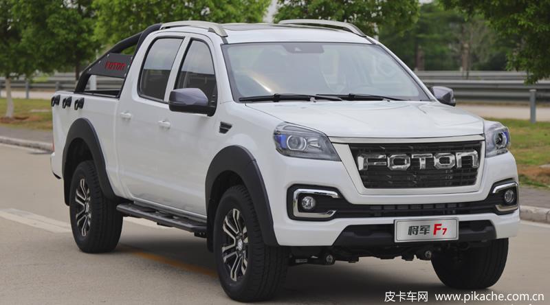 福田将军F7皮卡实车曝光,或8月上市,福田皮卡将重新整理产品线