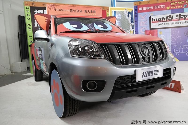 2021价格最低值得购买的5款柴油皮卡导购,全都10万元以内