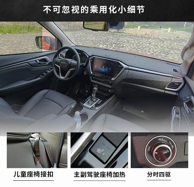 试驾2021款江西江西五十铃D-MAX皮卡,国际中型皮卡标杆级实力