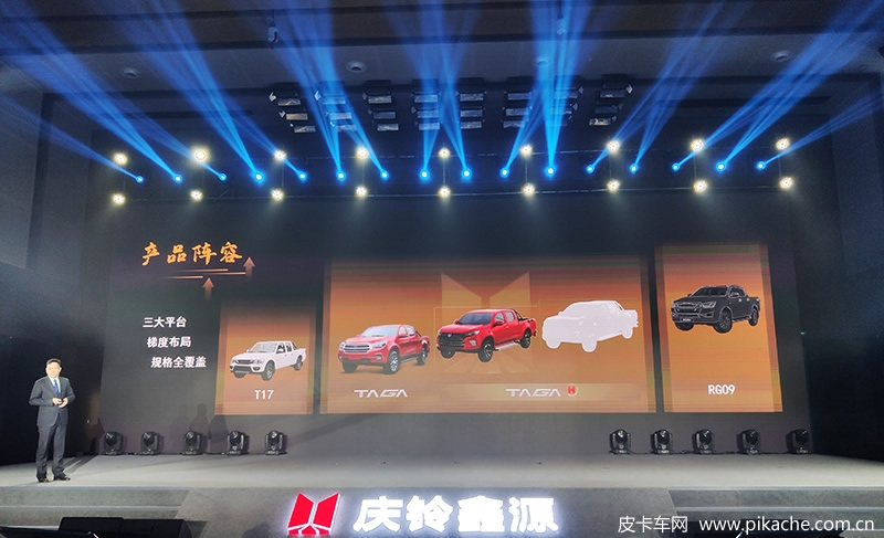 Suspected spy photos of Qingling Xinyuan D-max pickup truck were exposed, or it was equipped with 4jz1 power