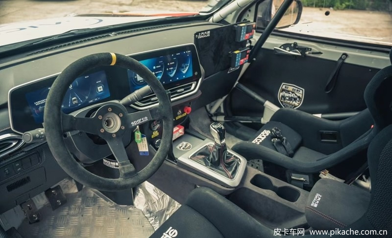 SAIC Maxus T90 pickup Taklimakan rally version of the official picture is exposed and will appear at the 2021 Chengdu auto show