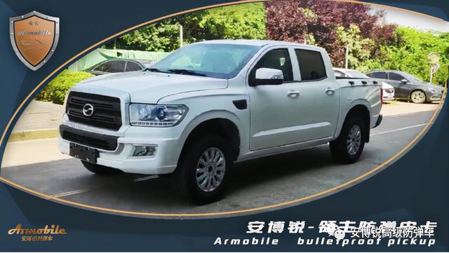 Zxauto terraord bulletproof pickup truck, made by armobile in China