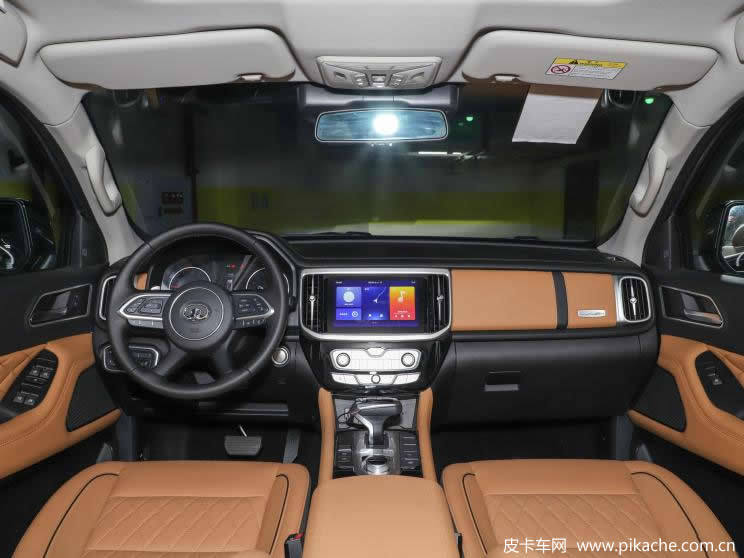 The Great Wall Poer pickup Travel Edition was officially launched, with a sales price of 267800-289800