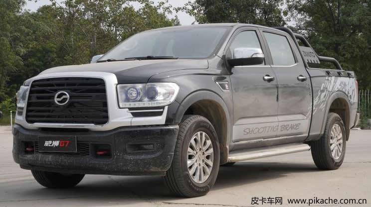 中兴威狮G7猎装版皮卡柴油2.0T车型正式上市,售价为10.18-13.98万元