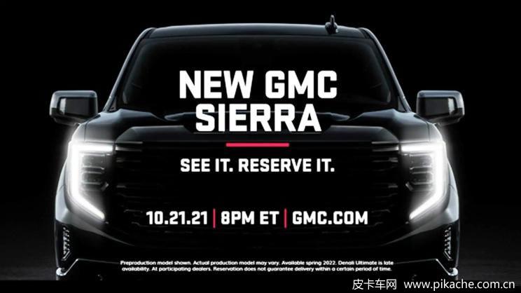 通用GMC发布新款SIERRA皮卡预告,2021年10月21日首发