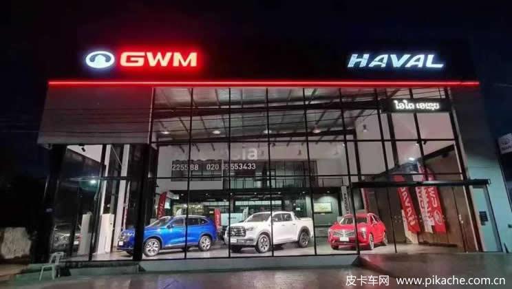 长城汽车在老挝发布GWM品牌,长城炮皮卡等三款车老挝上市